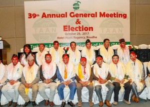 A NEW EXECUTIVE COMMITTEE OF TAAN (TREKKING AGENCIES' ASSOCIATION OF NEPAL) HAS BEEN ELECTED