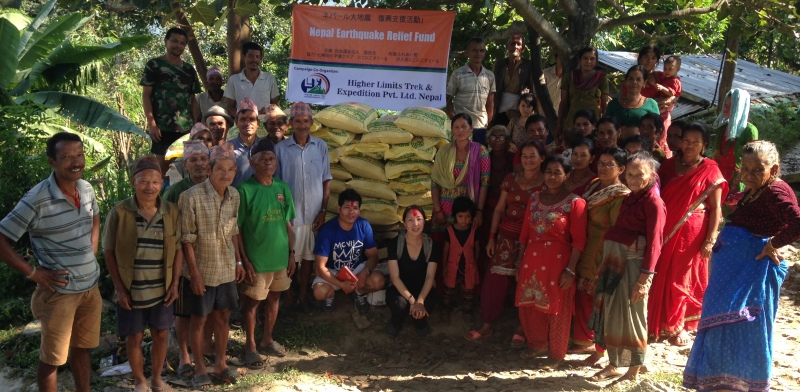 Relief Materials Distribution Fourth Round
