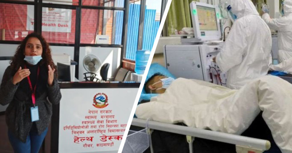 Nepal Government established help desk and preparation to tackle corona virus